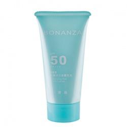 防曬淨白身體乳液SPF50  PA+++(戲水用)