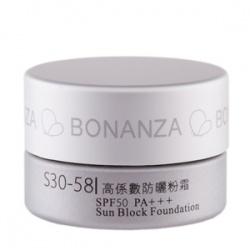 BONANZA 寶藝 全效防曬系列 -防曬淨白身體乳液SPF51  PA+++