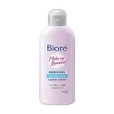卸粧兩用洗面乳 Biore Cleansing Wash
