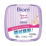 深層卸粧棉 Biore Cleansing Cotton