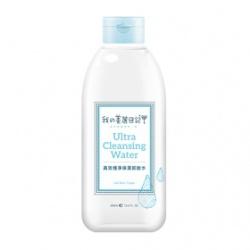 高效極淨保濕卸妝水