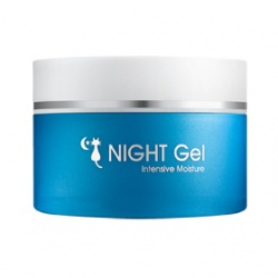 極萃保濕夜間凍膜 Intensive moisture night gel