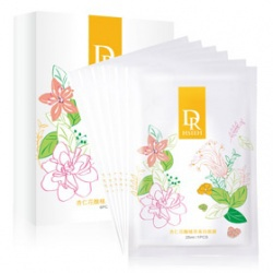 杏仁花酸植萃美白面膜 Mandelic Flower Acid Whitening High Concentration Mask