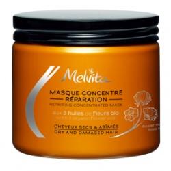 Melvita 蜜葳特 植物油複方修護系列-植物油複方修護髮膜 Repairing Concentrated Mask Dry & Damaged Hair