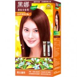 美吾髮 染髮‧燙髮-黑娜護髮染髮霜(不含PPD)