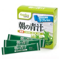 Koplina 珂富麗娜 青汁-早安青汁