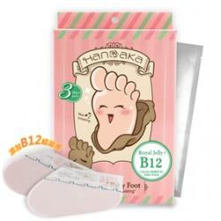 B12粉潤脫胎煥足膜