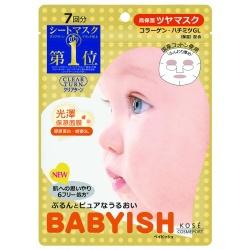 光映透嬰兒肌膠原蛋白光澤面膜