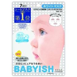 光映透嬰兒肌維他命C透白面膜