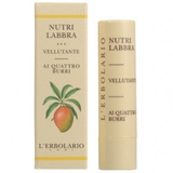 乳果滋潤唇膏 Velvet Lip Nutrient with Four Butters