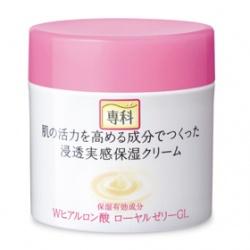 專科 乳霜-保濕專科特潤乳霜