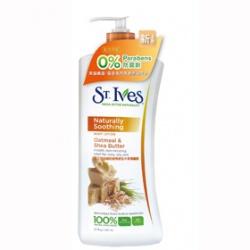 舒緩乾燥燕麥乳木果潤膚露