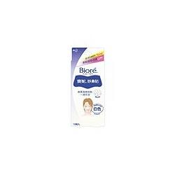 蜜妮妙鼻貼(每週用) Biore Pore Pack