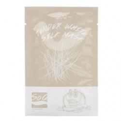SoQ 面膜-嫩白蠶絲面膜 Tender White Silk Mask