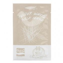 嫩白蠶絲面膜 Tender White Silk Mask