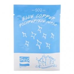 SoQ 面膜-藍銅胜肽面膜 Blue Copper Polyeptide Mask