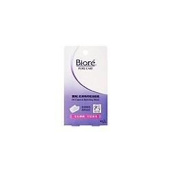 蜜妮乾濕兩用吸油面紙(隨時用) Biore Oil Control & Refreshing Sheets
