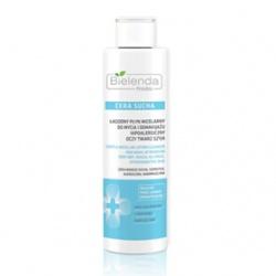 Bielenda 碧爾蘭達 臉部保養-專護玫瑰保濕潔膚水(玻尿酸&大馬士革玫瑰) PHARM DRY SKIN sensitive micelar lotion 200ml