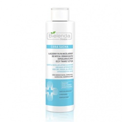 專護玫瑰保濕潔膚水(玻尿酸&大馬士革玫瑰) PHARM DRY SKIN sensitive micelar lotion 200ml
