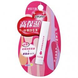 高保濕潤澤護唇膏-亮唇 High moisturizing lip balm