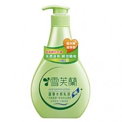 Cellina 雪芙蘭 身體乳液-蘆薈水感乳液 Avlon Soothe Lotion