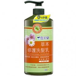 Cellina 雪芙蘭 洗髮精系列-草本修護洗髮乳(滋養修護) Natural Herbs Shampoo - nourishing repair
