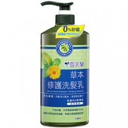草本修護洗髮乳(淨化調理) Natural Herbs Shampoo – Purifying treatment
