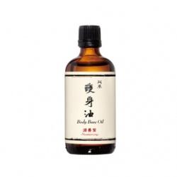 Yuan Soap 阿原肥皂 原生保養系列-護身油-滋養型