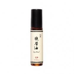 Yuan Soap 阿原肥皂 原生保養系列-玫瑰護唇油