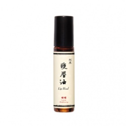 Yuan Soap 阿原肥皂 原生保養系列-檸檬護唇油