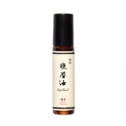 Yuan Soap 阿原肥皂 原生保養系列-檜木護唇油