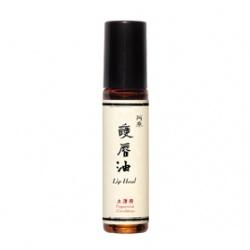 Yuan Soap 阿原肥皂 原生保養系列-土薄荷護唇油
