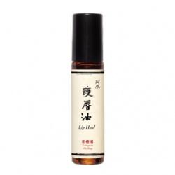 Yuan Soap 阿原肥皂 原生保養系列-苦橙葉護唇油
