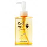 卸驚豔~深層潔淨保濕卸妝油