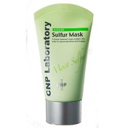 CNP Laboratory CNP Laboratory 清潔面膜-無瑕抗痘面膜 A-Clean Sulfur Mask