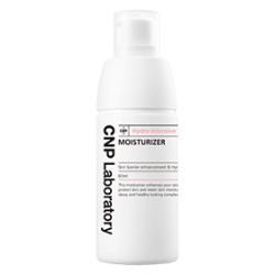 極潤水感精華乳 Hydro Intensive moisturizer