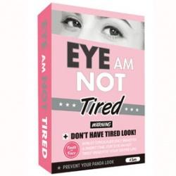 哪隻眼睛說我累了?