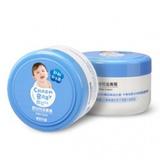嬰幼兒滋養霜 CHARM BABY Baby Cream