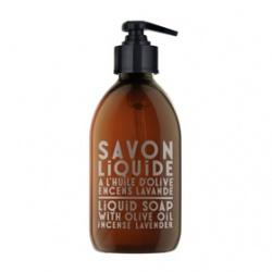 頂級法國馬賽液態皂(濃郁薰衣草)