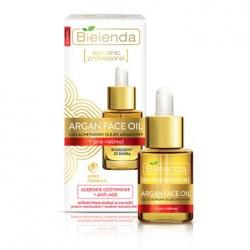 夜間奇肌修護油活膚抗皺(摩洛哥&澳洲堅果精華) Actively Rejuvenating ARGAN FACE OIL enriched argan oil with pro-retinol