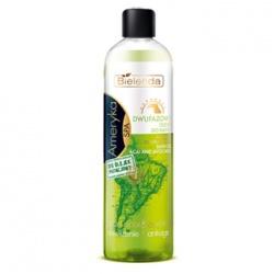 美洲巴西莓&酪梨精華極潤保濕雙重植物香氛沐浴精油 AMERICA double-phase bath oil