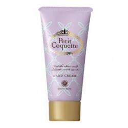 紫愛甜心香氛護手霜