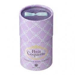 紫愛甜心凝香粉