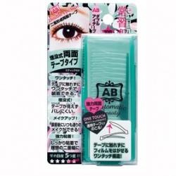 AB隱形塑眼雙面貼(強力版) AB Double Eye Tape
