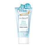深層極淨水潤潔顏乳 Ultra Facial Cleanser