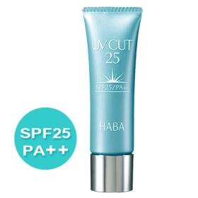 HABA 防曬‧隔離-靚白修色防曬乳 UV CUT 25