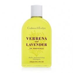 馬鞭草深層保濕洗髮精 Verbena and Lavender Shampoo