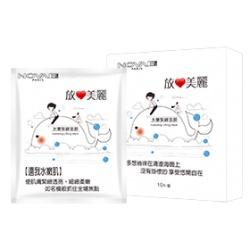 Novae Plus 保養面膜-放心美麗水嫩緊緻面膜