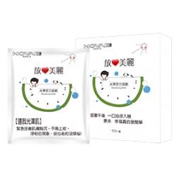 Novae Plus 保養面膜-放心美麗光澤活力面膜
