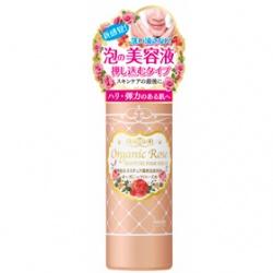 保養面膜產品-Organic Rose濃密泡美容液